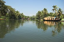 KERALA SERENE BACKWATERS