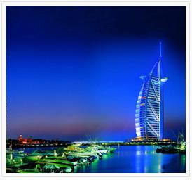 Dubai Mega Triplet