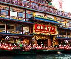 HONG KONG MACAU WITH DISNEYLAND