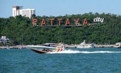 BANGKOK WITH PATTAYA