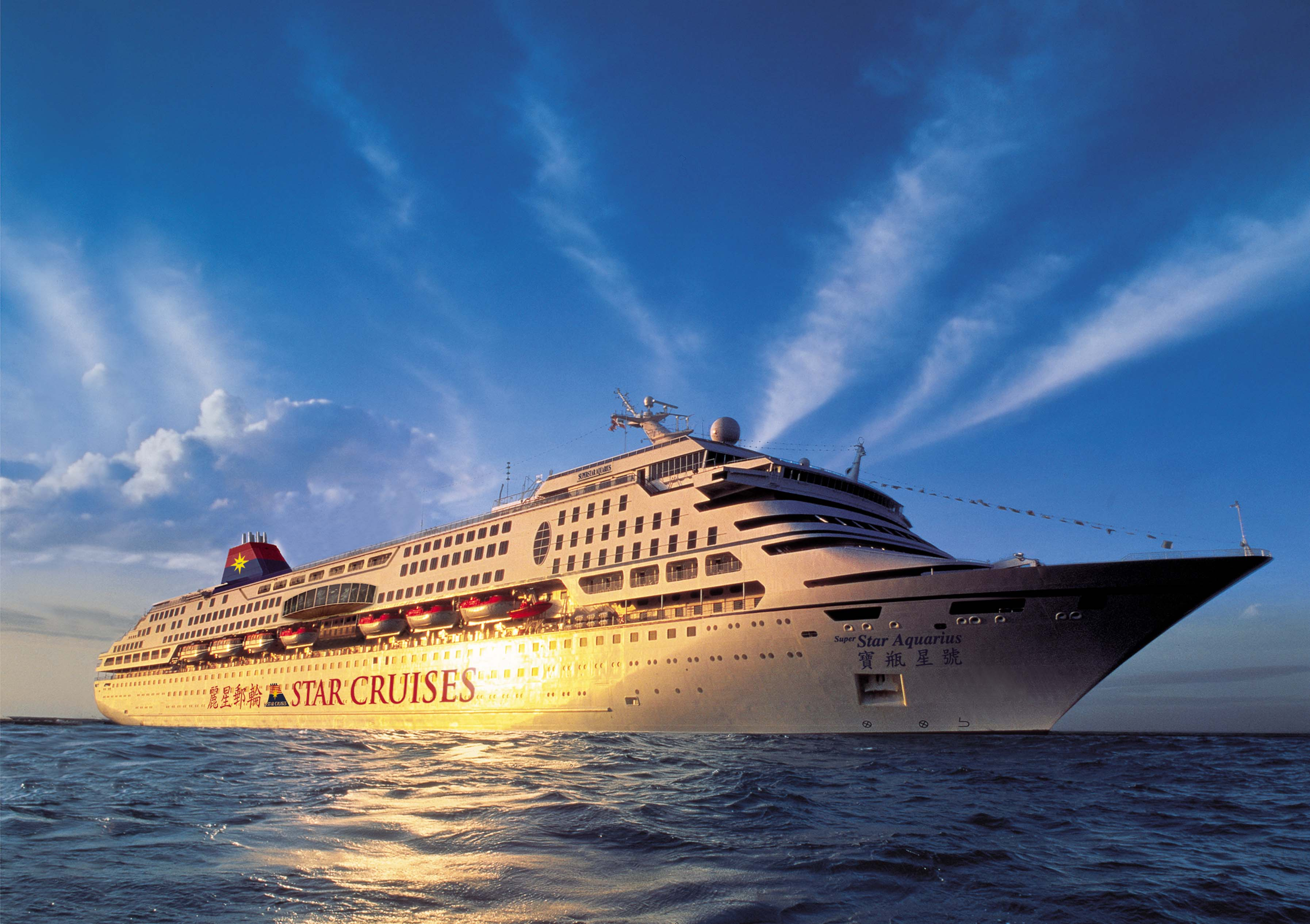 Deluxe Singapore Cruise And Malaysia