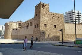 Short Breaks to Sharjah