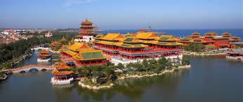 Discover China - I Fly